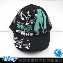 c10ad788f08 NEWPECK TOP   Visor Hat With Hatsune Miku Anime Colorful Printing Black  Mesh Style