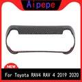 Автомобильные аксессуары для Toyota RAV4  2019  2020