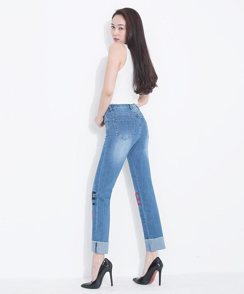 KSTUN FERZIGE Women Jeans 2018 Fashion High Waist Straight Slim Stretch Embroidery Letters Heat Pattern Pleated Cuffs Trousers Ankle 15