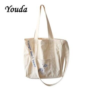 Youda Cat Embroidered Handbag Girl Solid Color Shoulder Bags Casual Crossbody Bag Original Design Handbags Elegant Lady Tote