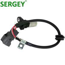 SERGEY High Quality Camshaft Position Sensor For TOYOTA For LEXUS LS400 SC300 SC400 8Cyl 4.0L 1UZFE Engine OEM 90919-05004 high quality mass air flow meter sensor 22250 50060 for lexus ls400 sc400 4 0 1uzfe
