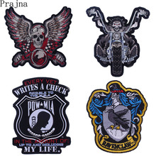 Prajna Big Biker Back Patch Gryffindor Crest Jeans Iron Patch Harry Potter Iron On Embroidered Patches For Clothes Hippo Decals