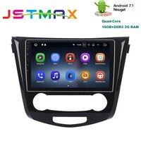 Car 2 Din Android 7 1 1 GPS Navi For Nissan Qashqai 2014 X Trail Autoradio