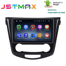 Car 2 din android 7.1.1 GPS Navi for Nissan Qashqai 2014+ X-trail autoradio navigation head unit multimedia video stereo 2Gb Ram