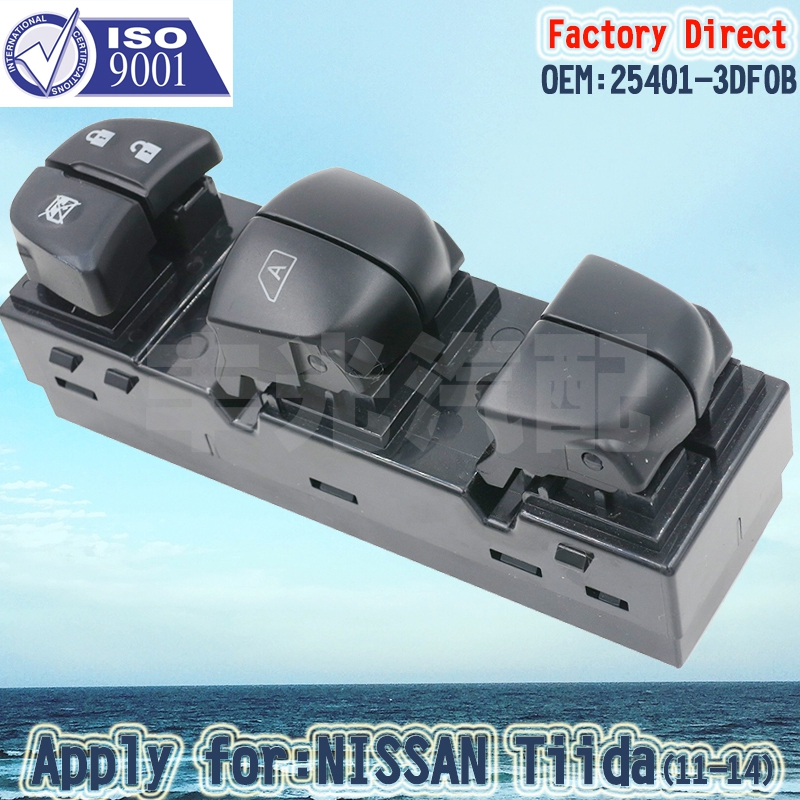 Factory Direct  25401-3DF0B Auto MASTER POWER WINDOW SWITCH Apply For NISSAN Tiida LHD 2011-2014