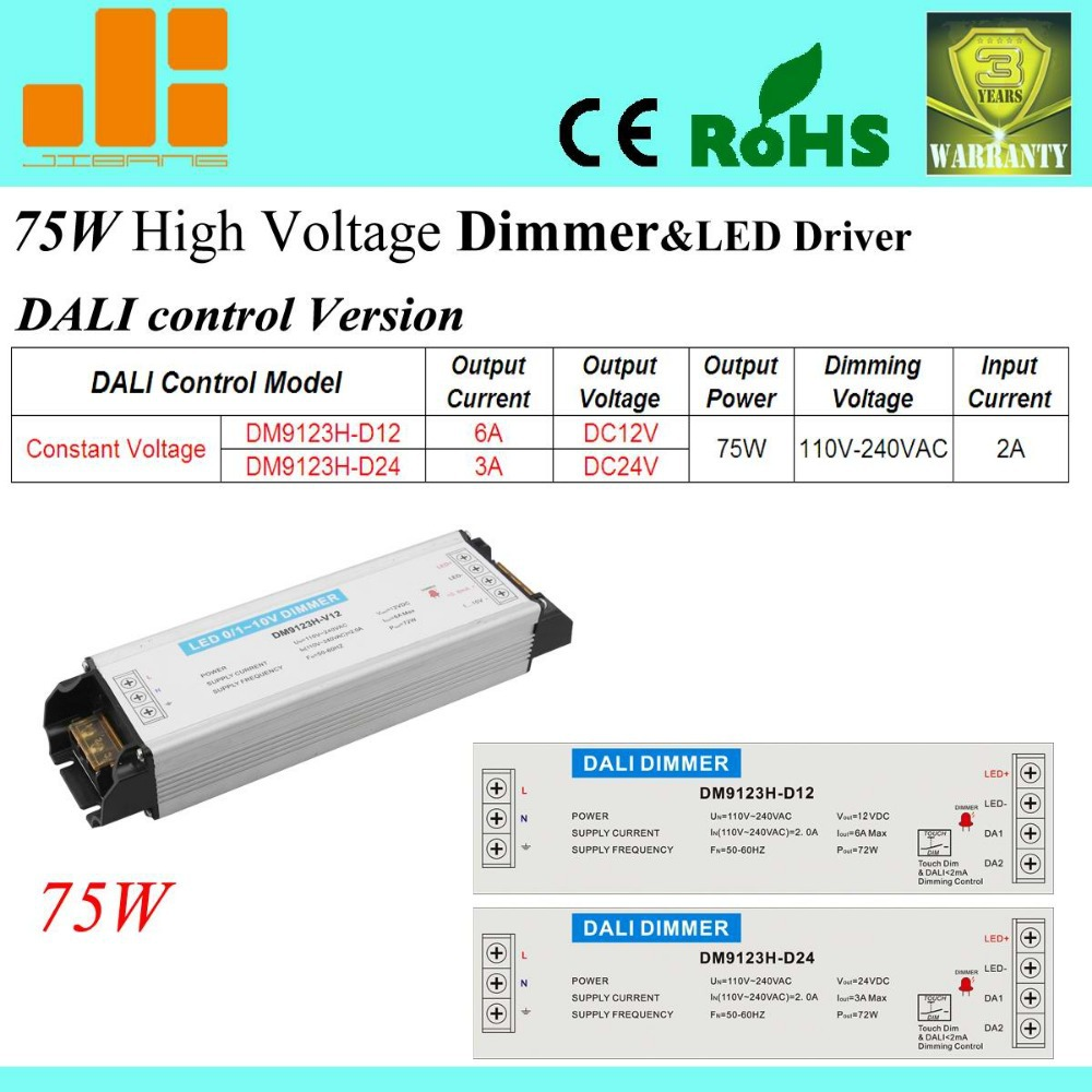 Free shipping new channel 2014 High Voltage Dali LED dimmer , dali dimmer,dimming driver,1CH,AC110-220V ,DM9123H-D12(75W) free shipping dali dimmer