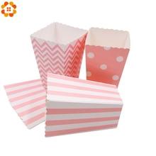 Новинка! 12 шт./лот коробка для попкорна/чашка розовые вечерние украшения для детей с днем рождения, Рождества, свадьбы, вечеринки