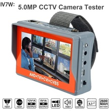 Two In One 1080P 720P AHD TESTER Surveillance Security CCTV CAMERA TESTER 4.3 inch TFT LCD MONITOR COLOR With Network Cable Test wistino 4 3 inch hd ahd tvi cctv camera tester audio 12v1a 5v2a monitor utp cable test 1080p 720p surveillance tester output