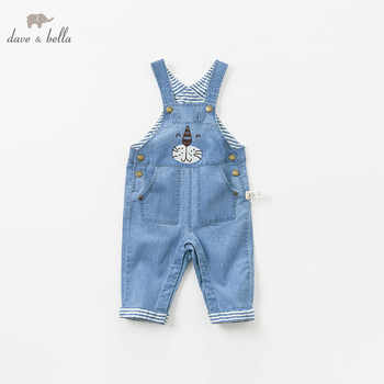 DBA9530 dave bella baby spring overall boys fashion soft overalls children boutique jumpsuit - DISCOUNT ITEM  50% OFF All Category