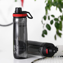 ONEISALL 800ML Water Bottle Tritan Shaker Protable Outdoor Travel Camping My Water Bottle Office Tour Supper Sport Bicycle цена и фото
