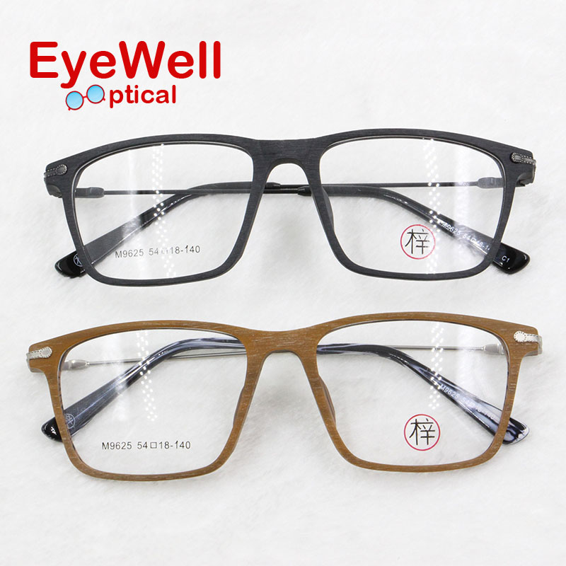 Most Popular Eyeglasses Juhy