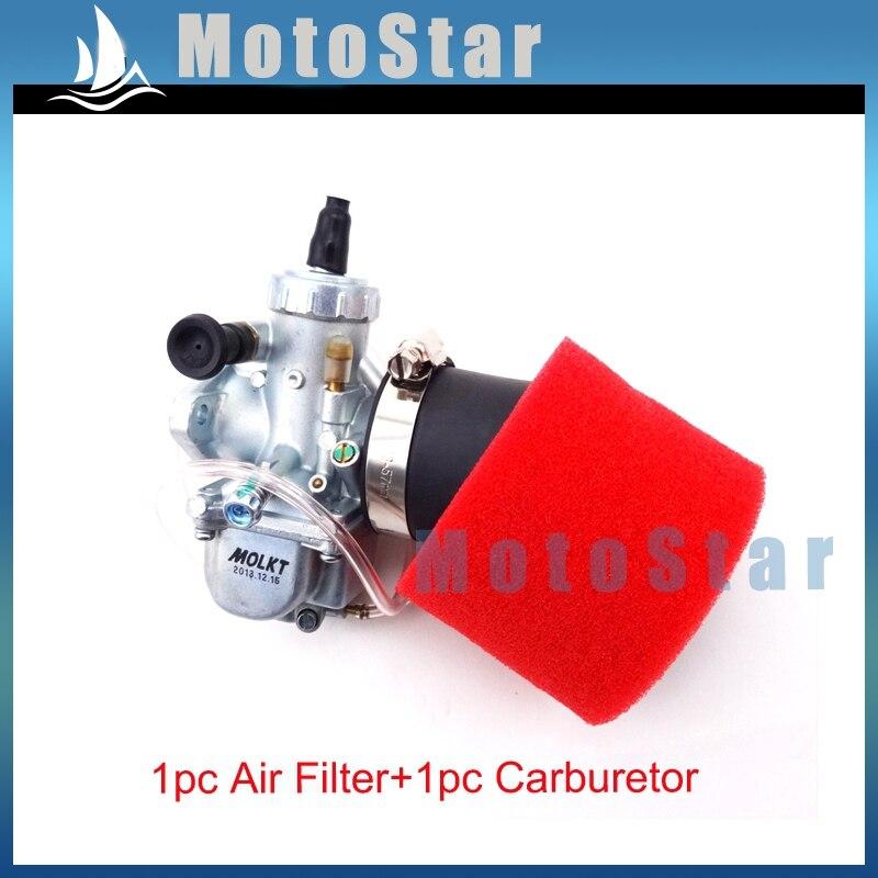 Карбюратор Molkt 26 мм карбюратор + 45 мм воздушный фильтр для двигателя 140cc 150cc 160cc китайский питбайк SSR Thumpstar TTR питстер