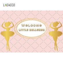 Laeacco Dance Ballet Girl Wall Photography Backgrounds Customized Baby Shower Photocall Photographic Backdrops For Photo Studio