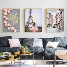 Paris Tower Wall Art Canvas Painting City Girl Nordic Poster Pink Flowers Prints Pictures For Living Room Unframed
