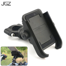 360 Rotating Bicycle Motorcycle Aluminium Alloy Bracket Phone Stand Holder Handlebar Clip Universal For 4-6.6 inch Telephone GPS