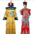 The qing dynasty emperor queen historical costume clothing of films and the emperor himself the ancient costumes