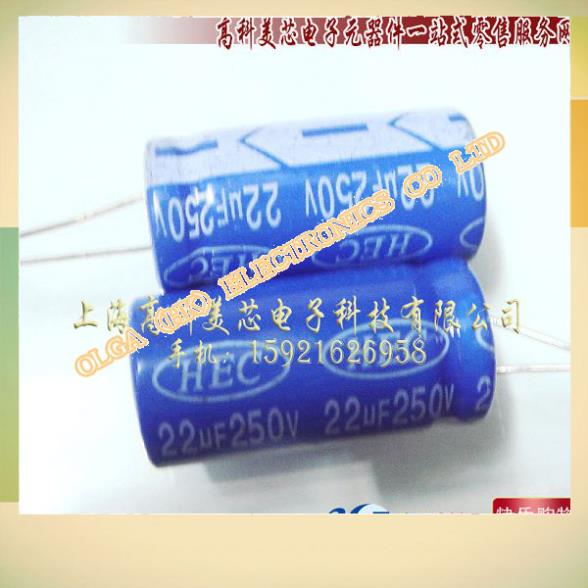 1ф 16v capacitor цена