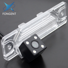 CCD HD Specific car rear view backup font b camera b font for Renault Koleos paking