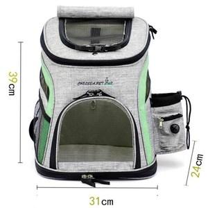 Image 5 - Mochila para transportar perros, bolsa transpirable para perros y gatos pequeños, portátil, para hombro, cosas para perros, senderismo, viaje, andar