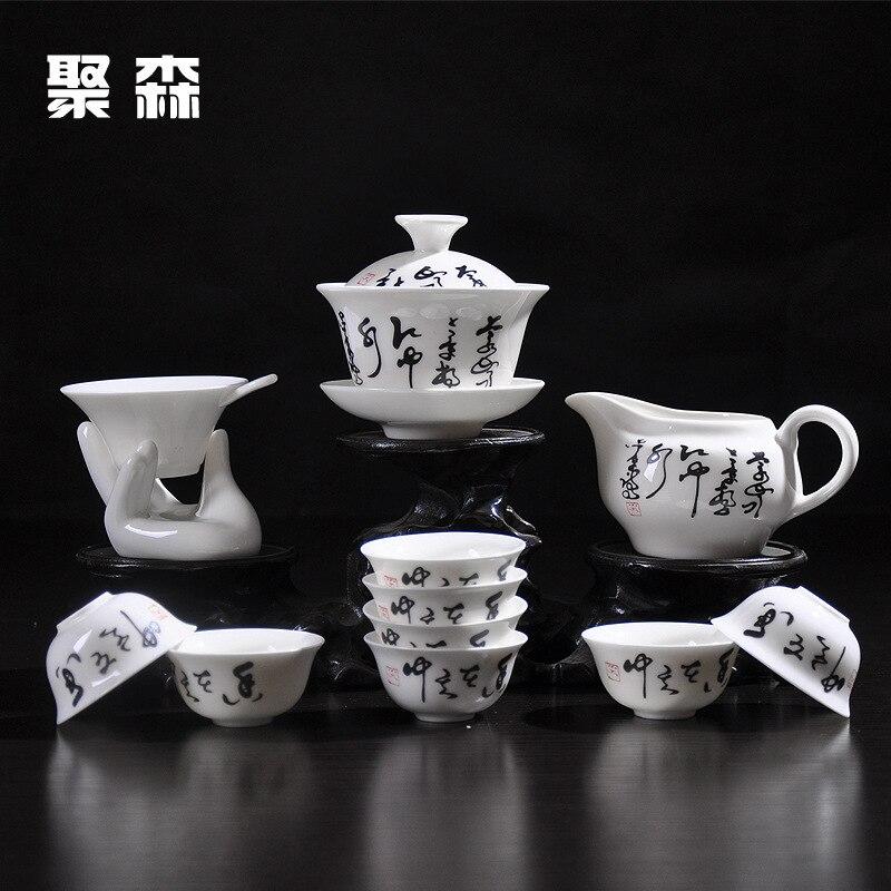 Ensemble de thé chinois kung fu thé tasse théière Gaiwan tasse à café en céramique B077