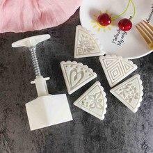 Лунная форма для торта, печенья, 5 штампов, 50 г, Праздник середины осени, сделай сам, Ручной пресс, помадка, шоколад, выпечка, кондитерские изделия, инструменты для украшения печенья