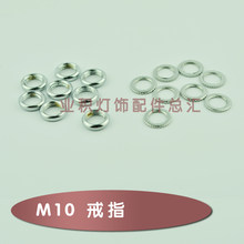 M10 inner tooth nut fastener screw nut washer for chandeliers floor lamp ceiling lamp M10 thread fittings lighting accessories(China)
