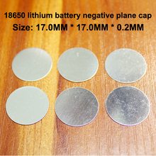 50pcs/lot 18650 lithium battery spot welding film cathode anode cap pad protection plate special accessories