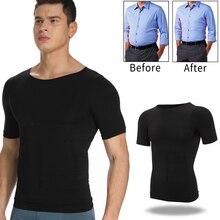 Hombre cuerpo Shaper vientre Control fajas hombre formadores de modelado ropa interior cintura entrenador correctivas postura adelgazamiento chaleco corsé