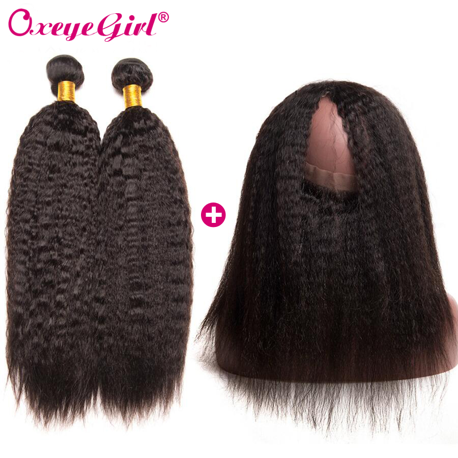 360 Lace Frontal With Bundle Malaysian Kinky Straight Hair Bundles With Frontal Human Hair Bundles With