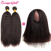 360 Lace Frontal With Bundle Malaysian Kinky Straight Hair Bundles With Frontal Human Hair Bundles With Closure Remy Oxeye girl