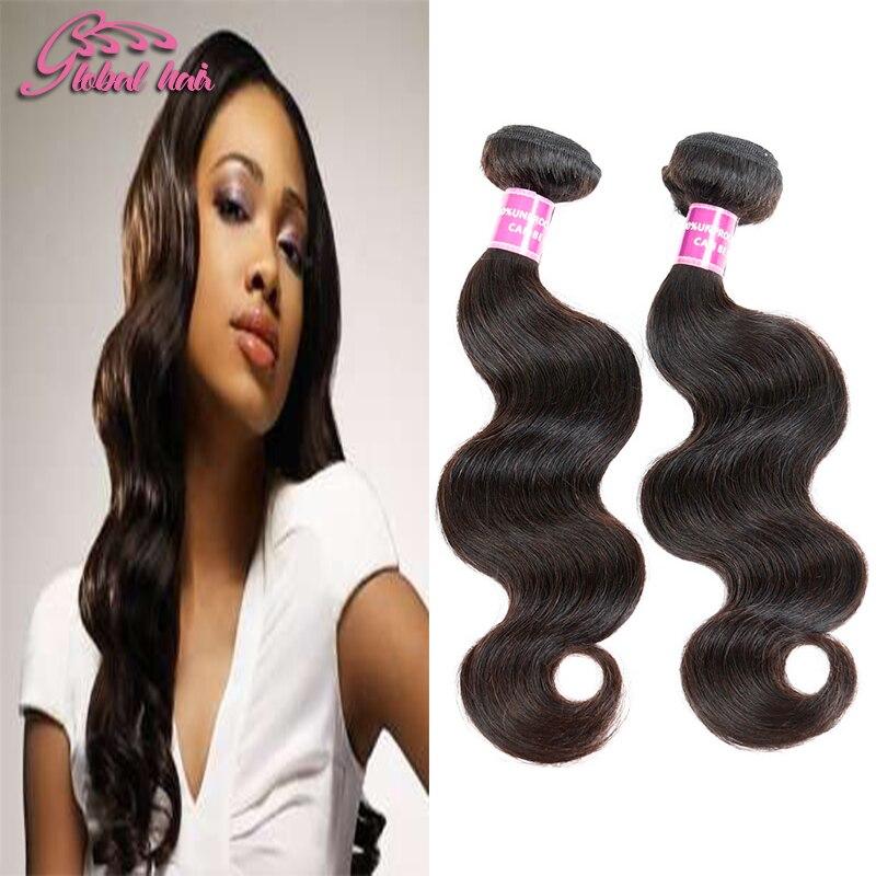 Brazilian Virgin Hair Wet and Wavy Gluna Hair 10 30inch Brazilian Body Wave Unprocessed Human Hair