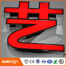 Custom advertising outdoor LED channel letters sign for names of electronics shops