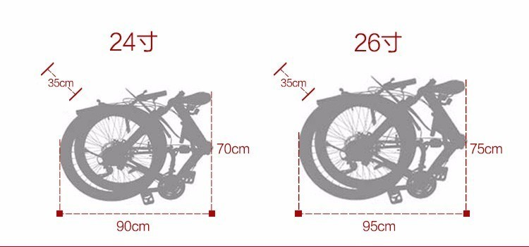 HTB1RxDPaYys3KVjSZFnq6xFzpXa3 - Inch Folding Electrical Bicycle Electrical Bicycle 48 V Lithium Battery Off Street Mountain Bike 500w Motor Drive Electrical Bicycle