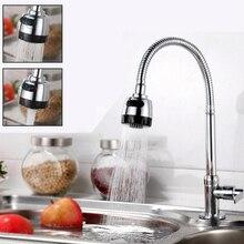 Твердой Латуни На Бортике Универсальный воды Кухня Один Холодный Кран Одной Водой Отверстием 360 Поворачивается Смеситель Для Кухни С Душем