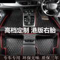 free shipping right hand steering wheel leather car floor mat for subaru xv forester outback brz legacy
