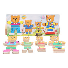 New Childrens Wooden Puzzle Two Bear Magnetic Change Clothes Lockers Children Cute Educational Toys Gifts