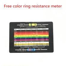 Лидер продаж 300 шт. 1 Ом-1 м Ом 1/4 Вт сопротивление углерода Плёнки металла Резисторы сопротивление ассортимент комплект 30 Значения резистора