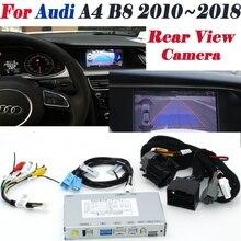 Обратная камера для Audi A4 B8 2010~ интерфейс Adpter парковка задний резервный камера подключения экран MMI декодер