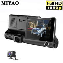 4.0 Inch 3 Camera Car DVR Rearview Video Camera Recorder Full HD 1080P Dual Lens Dash Cam Auto Registrator Night Vision Dashcam topsource car dvr dual lens camera registrator 7 inch ips screen hd 1080p car recorder dash camera night vision with rear camera