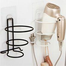 Фен для волос, настенный держатель для ванной комнаты и отеля, фен, полки, вешалка для хранения, без бурения