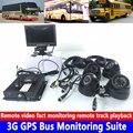 Миллион HD пикселей 4 канала ударопрочный HD стабильный 3G GPS автобус Мониторинг Комплект пожарная машина/поезд/внедорожник/грузовой автомоби...