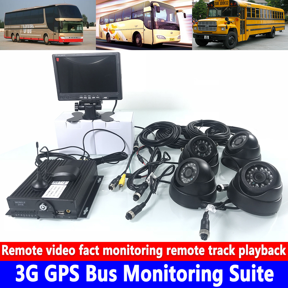 Million HD pixel 4 channel shockproof stable 3G GPS bus monitoring kit fire truck / train off-road vehicle freight car