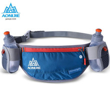 AONIJIE Running Hydration Belts Bottle Holder Belt Reflective Water Fanny Pack Men Women Waist Packs