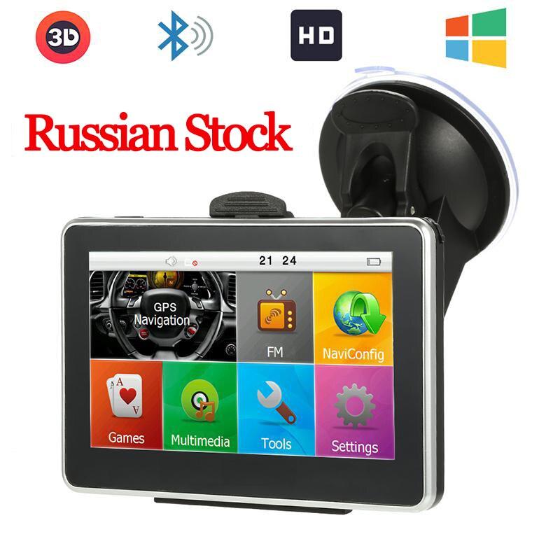 4.3 Inch IPS Touch Screen CPU800M 8G AV-IN latest Maps High Brightness Lifetime map updates Car GPS Navigation Russian Stock