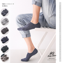 KingDeng Fashion Socks Summer No Show Breathable Solid Cool Simple Sock Harajuku Splice Ankle Non-Slip Thin Section