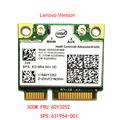 6205AGN N6205 FRU 60Y3253 300 м Двухчастотная беспроводная сетевая карта для Lenovo T420 X220i X230i L420 L520 T520 T430