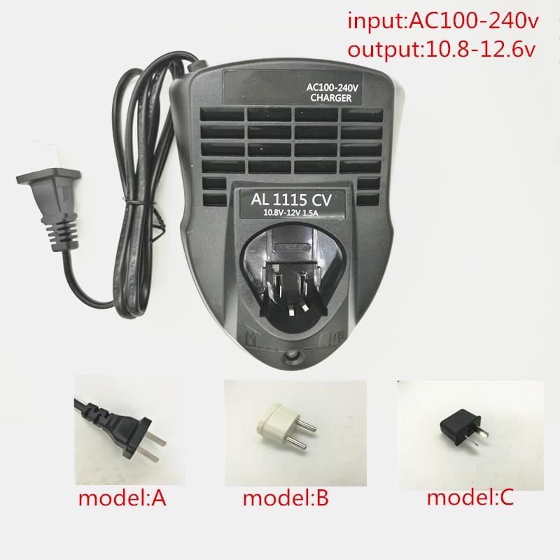 Charger Replace For Bosch  AL1115CV  10.8V  12V  BAT414 GWB12V-10 GSA12V-14 GDS12V-26 GOP12V-LI GSR12-2-LI GDR12V-105 GWS12V-76