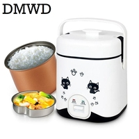 DMWD rice cooker 1.2L mini electric food cooking machine Steamed eggs steamer 110V 220V soup stew pot lunch box non stick liner