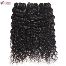 Funmi Peruvian Water Wave Virgin Hair Bundles 100% Unprocessed Human Virgin Hair Weave 1/3/4 Bundles Double Machine Hair Weft(China)