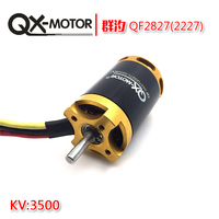 QF2827 70mm 3500KV Brushless Motor for 1500g RC Airplanes 6 paddle EDF Unit Ducted Fan QX Motor